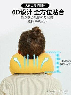 充氣枕 充氣U型枕脖子護頸枕旅行車用坐飛機睡覺神器便攜吹氣按壓靠枕頭【尾牙精選】 聖誕節禮物