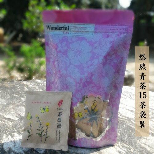 『品茗村』悠然青茶--3 g的隨身包採用三角立體茶袋/ 15入,以充氮袋茶包+ 夾鏈立袋裝方式販售