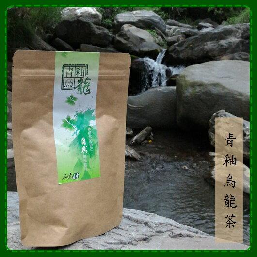 『品茗村青釉烏龍茶』-- 3g 的PET三角立體茶袋/30入,使用夾鍊袋包裝。