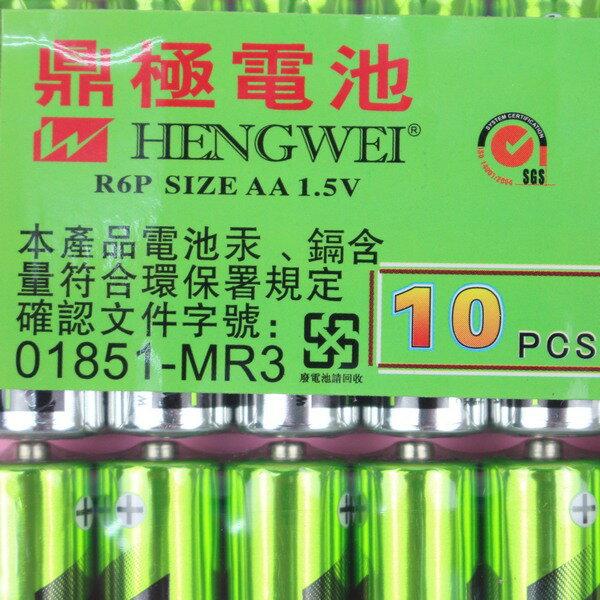 鼎極碳鋅3號綠能電池 AA-3號電池 / 一小包10個入 { 促59 } 無汞環保碳鋅電池 2