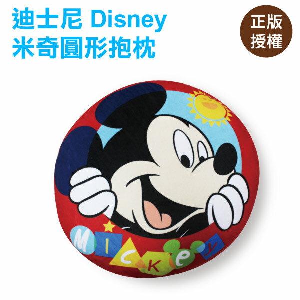 米奇圓形抱枕-愉快 米老鼠 卡通抱枕 靠枕 沙發枕 迪士尼 (超取限購1個)[蕾寶]
