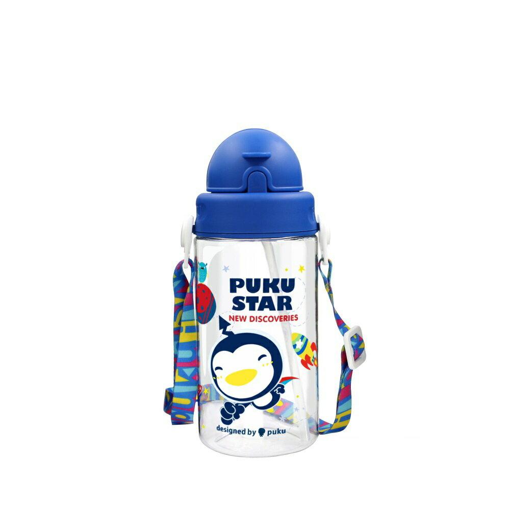 PUKU藍色企鵝 - Tritan滑蓋水壺 330ml 2