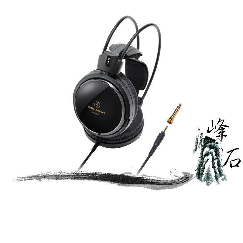樂天限時促銷!平輸公司貨 日本鐵三角 ATH-A500Z密閉式動圈型耳機