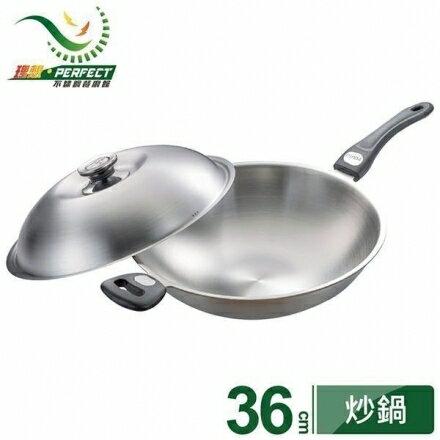 【理想PERFECT】極致316七層炒鍋 單把 36cm KH-15136-1