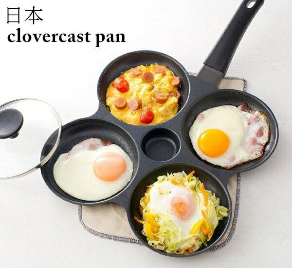 日本clovercast pan/幸運草四面平底煎鍋/tone 。共3色-日本必買 日本樂天代購 (3180*1.5)