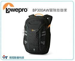 ~視冠台中~Lowepro 羅普 Ridgeline BP 300 AW 冒險旅遊家 後背包 三色可選 可裝筆電
