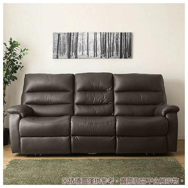 ◎(OUTLET)全皮3人用頂級電動可躺式沙發 BELIEVER DBR 福利品 NITORI宜得利家居 3