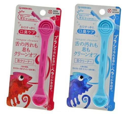 【百倉日本舖】日本製GREEN BELL潔舌刷/潔舌棒/舌頭清潔刷