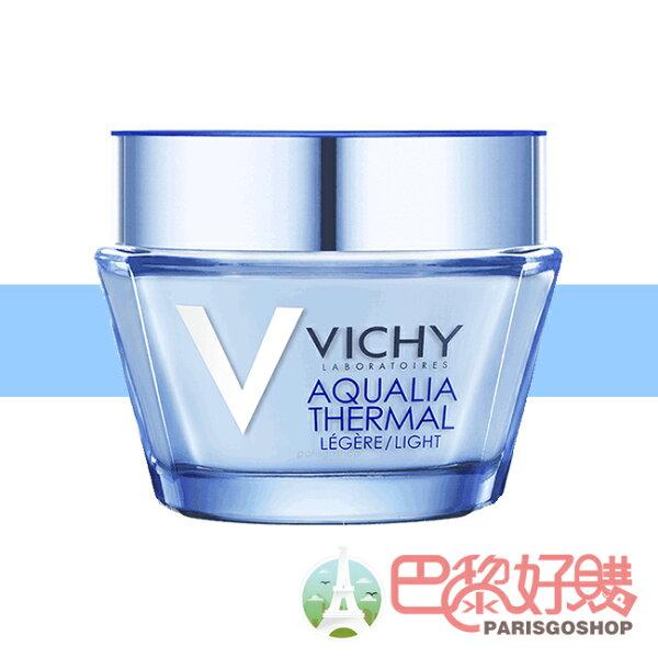 Vichy薇姿智慧動能保濕極限水晶凝50ML清爽型