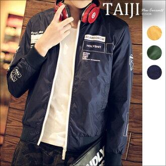 NQ50229休閒夾克‧英字格子印花立領休閒夾克外套‧三色‧加大尺碼【NQ50229】-TAIJI-
