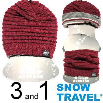 【SNOW TRAVEL】 AR-66 酒紅 超 保暖 雙面 圍脖 三用帽 時尚多用 看夜景 賞雪 騎車 運動