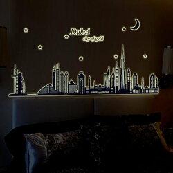 Loxin 創意可移動夜光壁貼 杜拜剪影【BF0856】DIY組合壁貼/壁紙/牆貼/背景貼/夜光貼/螢光貼