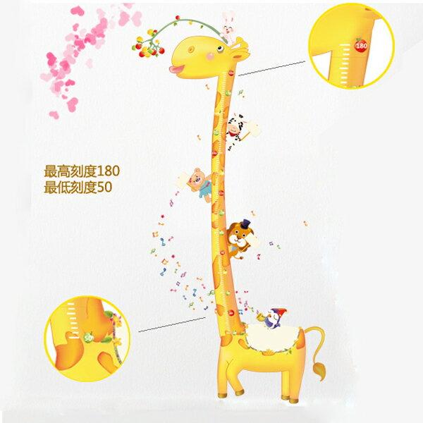 Loxin☆創意可移動壁貼 手繪長頸鹿身高尺 有留言版功能【BF0860】DIY組合壁貼/壁紙/牆貼/背景貼/裝飾佈置/室內設計裝潢/客廳臥室浴室