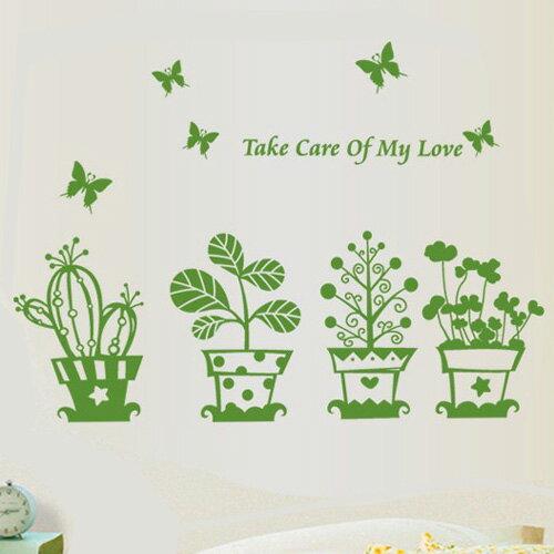 Loxin☆創意可移動壁貼 綠色盆栽【BF0868】DIY組合壁貼/壁紙/牆貼/背景貼/裝飾佈置/室內設計裝潢/客廳臥室浴室