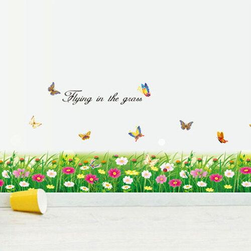 創意可移動壁貼 清新蝴蝶花 DIY組合壁貼/壁紙/牆貼/背景貼【BF0875】Loxin