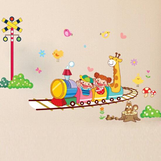Loxin☆創意可移動壁貼 瘋狂小火車【BF0888】DIY組合壁貼/壁紙/牆貼/背景貼/裝飾佈置/室內設計裝潢/客廳臥室浴室