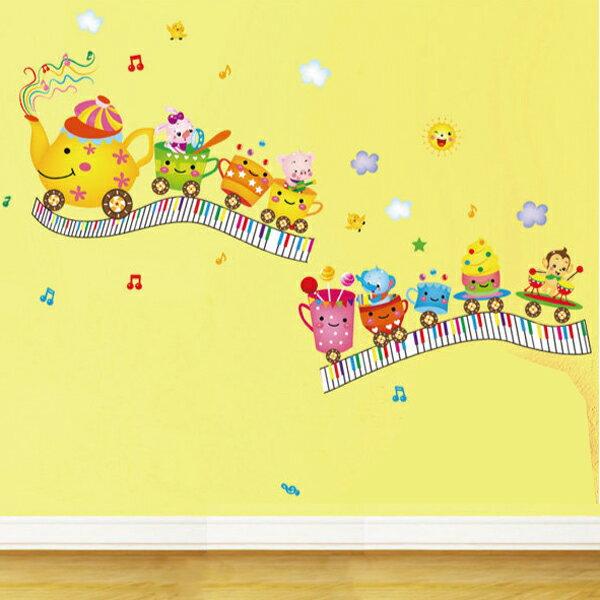 Loxin☆創意可移動壁貼 動物杯子玩具小火車【BF0916】DIY組合壁貼/壁紙/牆貼/背景貼/裝飾佈置/室內設計裝潢/客廳臥室浴室