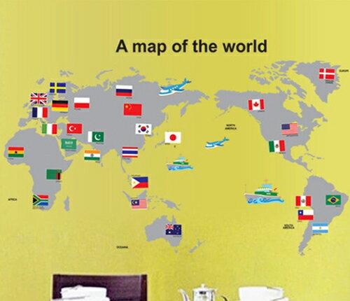 Loxin 創意可移動壁貼 世界地圖【BF1073】DIY組合壁貼/壁紙/牆貼/背景貼
