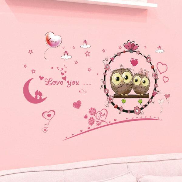 Loxin 居家收納精品:Loxin壁貼愛情貓頭鷹可愛壁貼牆貼無痕壁貼可移除牆貼牆壁貼紙兒童房佈置【BF1278】
