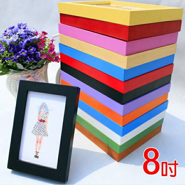 LOXIN 8吋壁掛式實木相框【SB0936】 6x8吋照片 多色可選 木質相框 相框牆 壁貼 照片