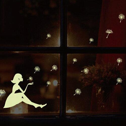 Loxin 居家收納精品:Loxin創意夜光壁貼吹蒲公英的女孩【SF0884】DIY組合壁貼壁紙牆貼背景貼夜光貼螢光貼