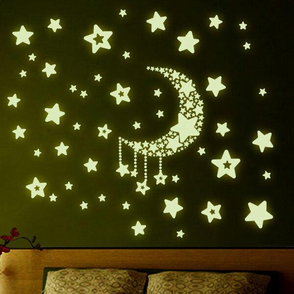Loxin 居家收納精品:Loxin夜光壁貼繁星點點壁貼無痕壁貼可移除牆貼兒童房佈置【SF1311】