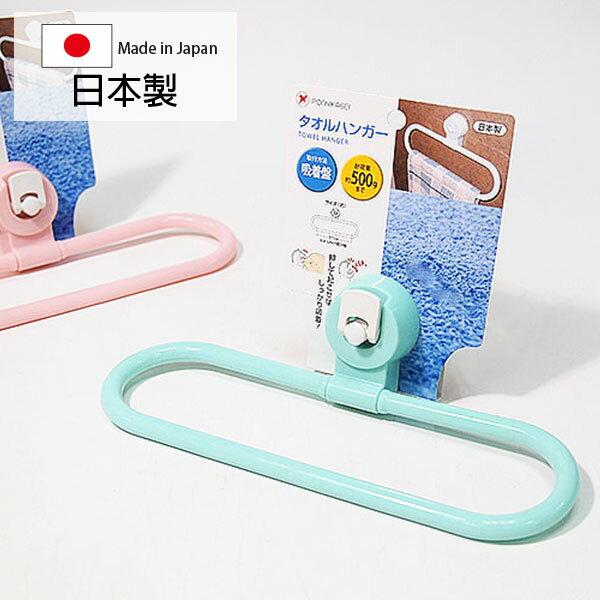 Loxin 日本製 氣壓式毛巾用掛勾 毛巾架 擦手巾 抹布 浴室收納 浴室廁所廚房【SV3632】