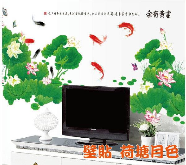 Loxin 居家收納精品:Loxin【YV2940】可移動時尚組合創意壁貼牆貼壁貼紙鯉魚荷葉池塘荷塘月色