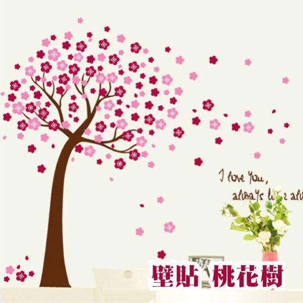Loxin 居家收納精品:Loxin【YV3494】高品質DIY創意牆貼背景貼磁磚貼壁貼樹梢藍色樹桃花樹