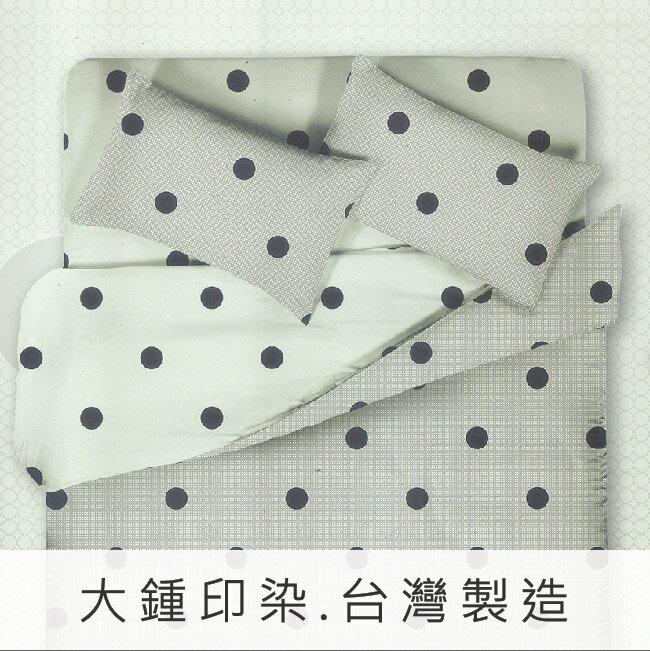 *華閣床墊寢具*專櫃品牌 木漿纖維 【幻彩圖-綠】雙人鋪棉兩用被套 6*7 可當涼被 台灣製 MIT