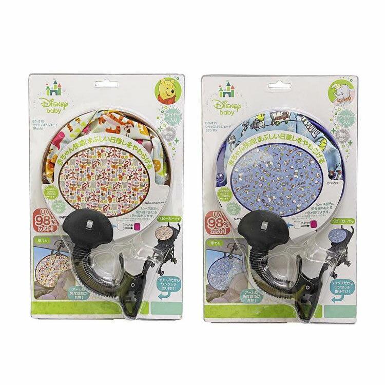 NAPOLEX 迪士尼 Disney 卡通腳色 車用側窗遮陽板幼兒車配備夾式共兩款 日本進口正版 553179