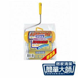 派樂 簡單大師-滾筒膠黏紙拖把(1入+替換滾筒2) 滾筒清潔黏物衣物毛毯毛髮車用吸塵