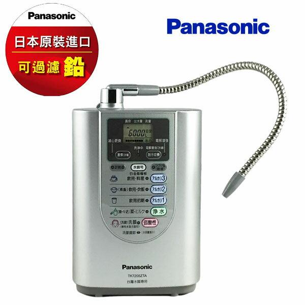 Panasonic 國際牌標準型電解水生成器TK-7205