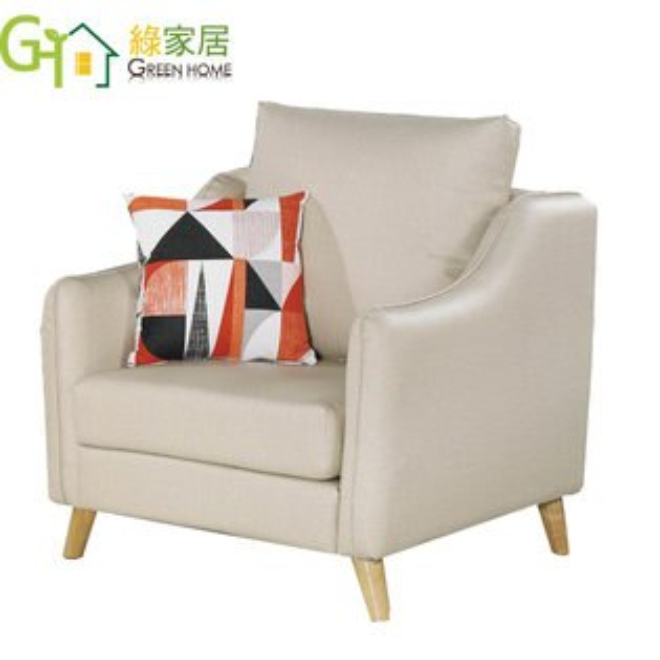 【綠家居】羅森柏時尚耐磨機能皮革單人座沙發(1人座)