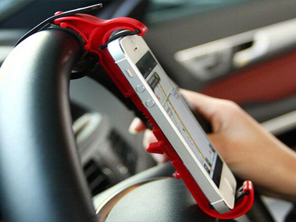 <br/><br/> BO雜貨【SV6162】新款 方向盤手機支架 導航架 伸縮手機架 三星iphone小米<br/><br/>