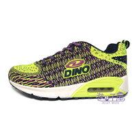 女性慢跑鞋到【巷子屋】DINO 女款混色編織氣墊運動慢跑鞋 [3283] 綠紫 超值價$298就在巷子屋推薦女性慢跑鞋