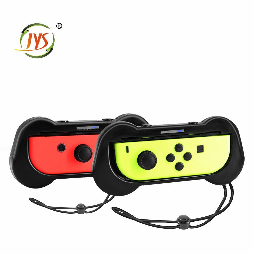任天堂 Switch 二合一joy-con手把 NS左右手柄 遊戲手把 2入組 Nintendo