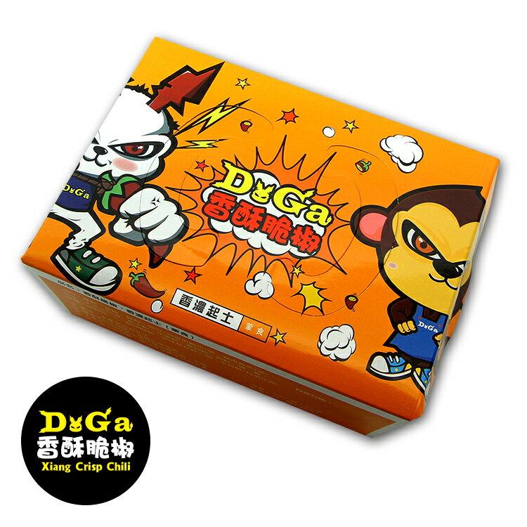 【DoGa香酥脆椒★香濃起士(葷食)】 2