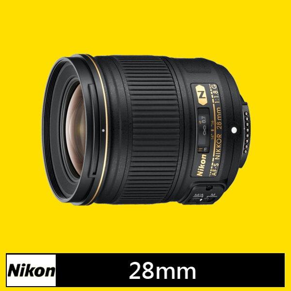 富士通影音器材有限公司:NIKONAF-S28mmf1.8G★(國祥公司貨)★FX全幅鏡
