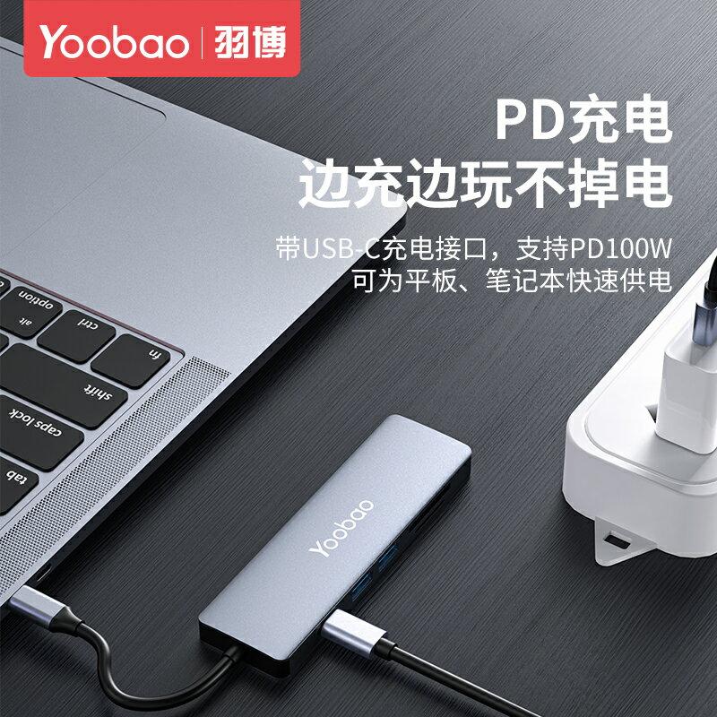 typec拓展塢手機usb轉接頭macbookpro適用于華為matebook雷電3蘋果電腦hdmi轉換器usb接口擴展器分線器