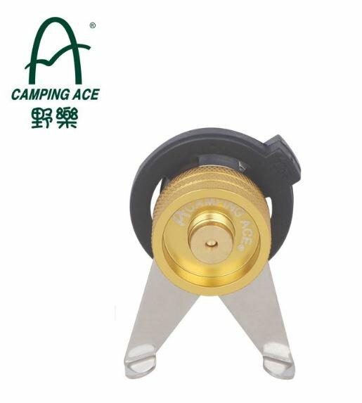 野樂-定向瓦斯罐轉換接頭  /  ARC-920-3A 0