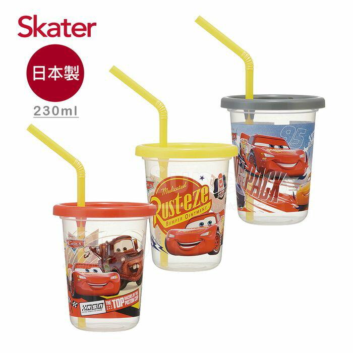 Skater 派對杯3入組(230ml)閃電麥昆★愛兒麗婦幼用品★