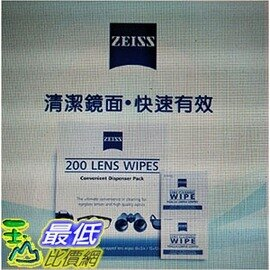 [COSCO代購]ZEISS鏡面擦拭紙200張_W114286