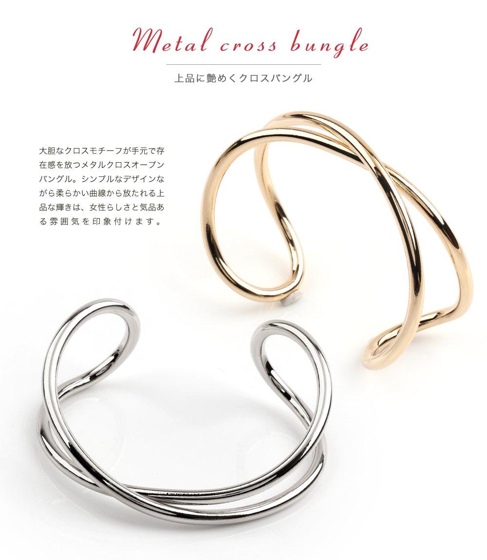 日本CREAM DOT  /  バングル レディース オープンバングル クロスデザイン ブレスレット ゴールド 大人 上品 エレガント 華奢 シンプル フェミニン シルバー  /  qc0472  /  日本必買 日本樂天直送(1490) 1