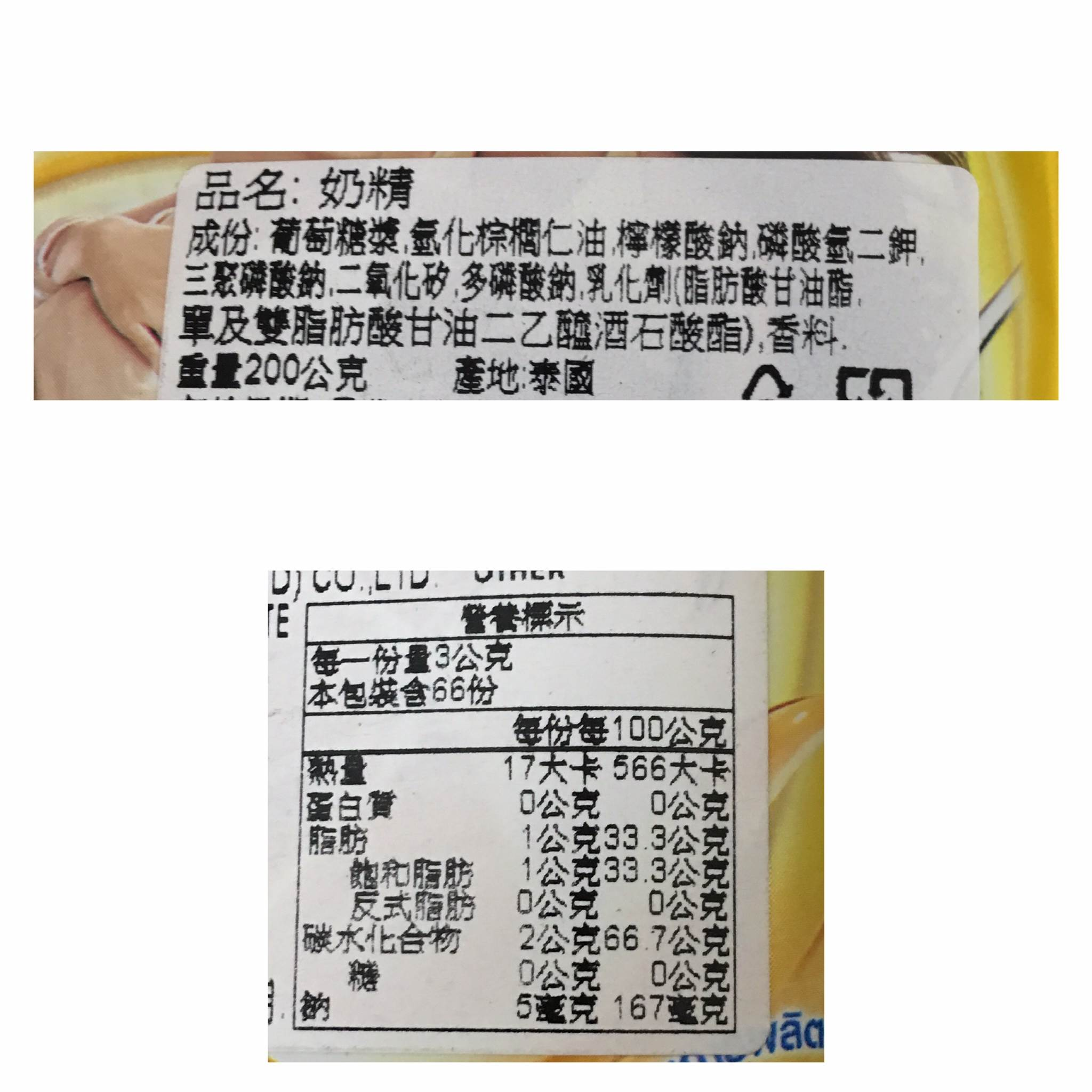 { 泰菲印越 }  泰國 雀巢 NESTLE 奶精 100克 1