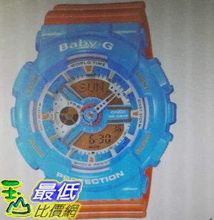 [COSCO代購]W114287CasioG-Shock&Baby-G手錶