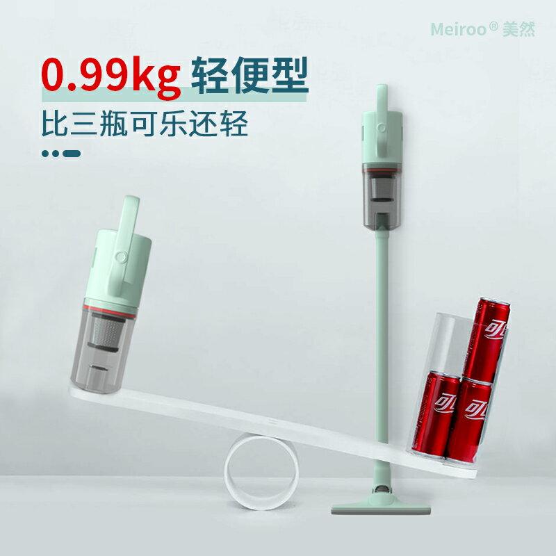 無線吸塵器家用手持式小型迷你超靜音大功率大吸力強力床上除螨機 小山好物