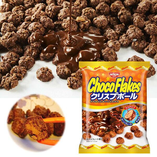 【NISSIN日清】ChocoFlakes玉米片巧克力泡芙脆球70gチョコフレーククリスプボール日本零食=建議選用冷藏宅配=width=78