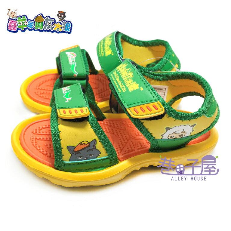 【巷子屋】喜羊羊與灰太郎 男童超輕量運動涼鞋 [45115] 綠黃 超值價$198