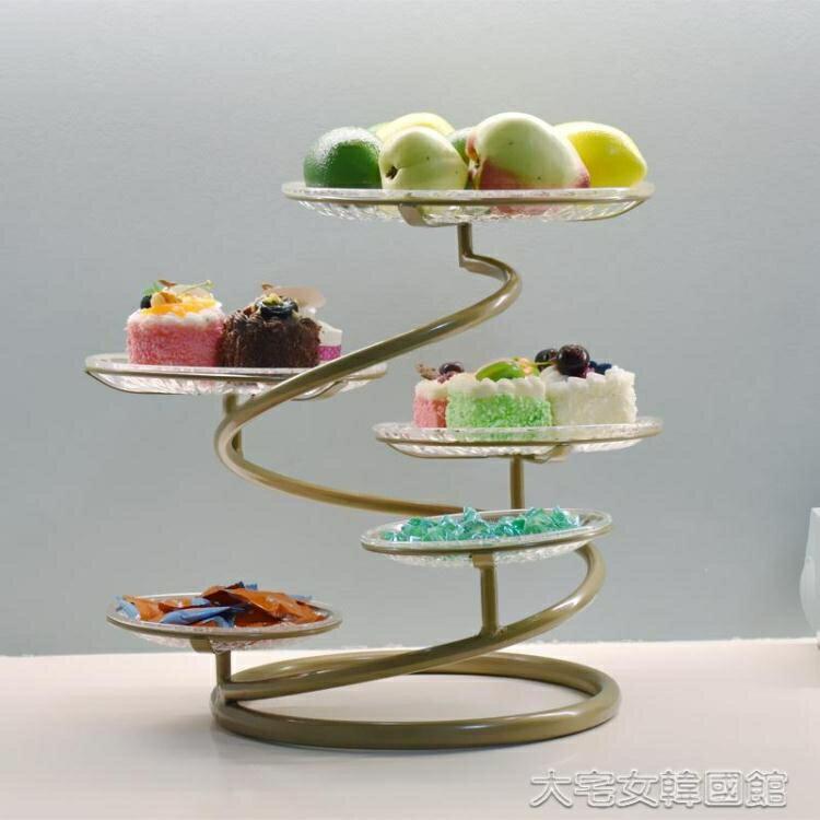 蛋糕架歐式鐵藝多層水果盤蛋糕架創意客廳下午茶點心托盤婚慶小吃北 台灣現貨 聖誕節交換禮物 雙12YJT